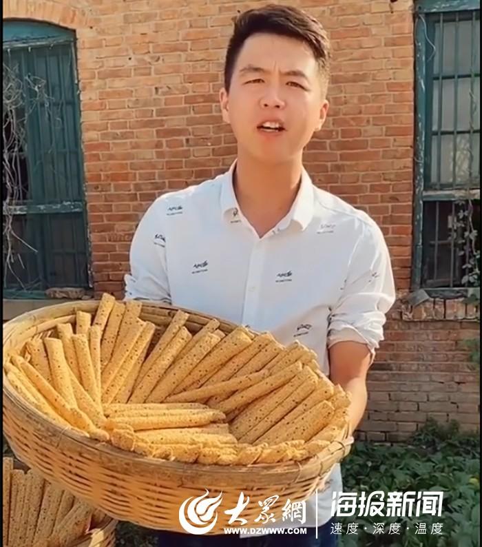 曹县韩集90后小伙直播销售麦芽糖,年销售额超百万