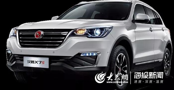 汉腾汽车菏泽店X5、X7s双喜临门,11月23日即将上市