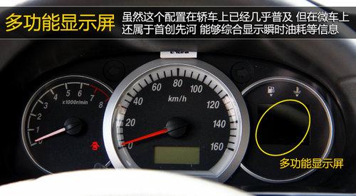 四轮碟刹,led高位刹车灯,儿童安全锁等轿车化的安全配置,进一步确保了