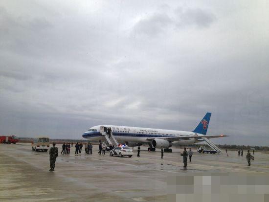 由乌鲁木齐飞往北京的cz680航班客机迫降兰州中川