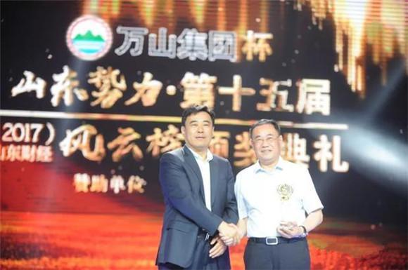 2019十大经济风云人物_... 2004广东十大经济风云人物 颁奖典礼现场 7