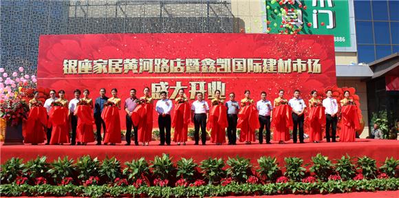 http://www.zgmaimai.cn/fangchanjiaji/106879.html