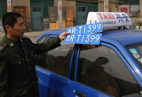 """一辆伪造了专用""""t""""字头车牌的黑出租在菏泽城太原路"""