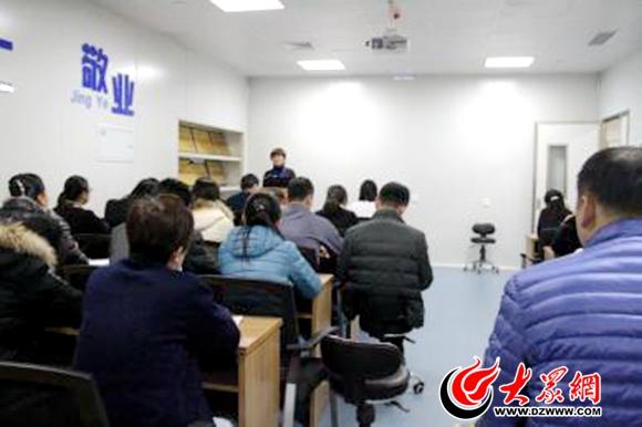 曹县人民医院召开医院感染管理工作会议