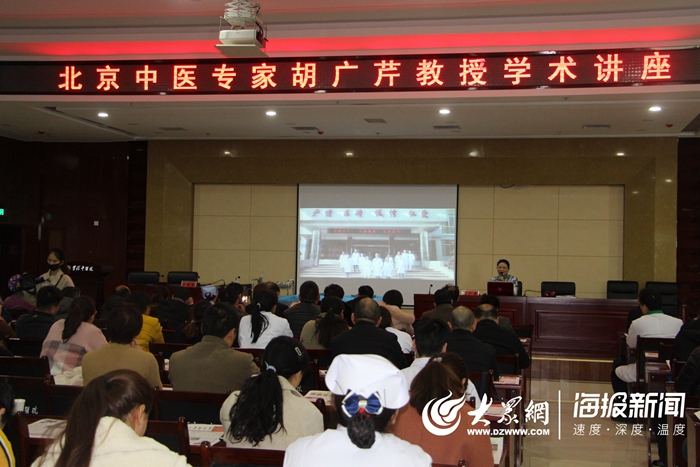 曹县中医院举办2019年中医药适宜技术痧疗罐视频蛋v医药掼图片