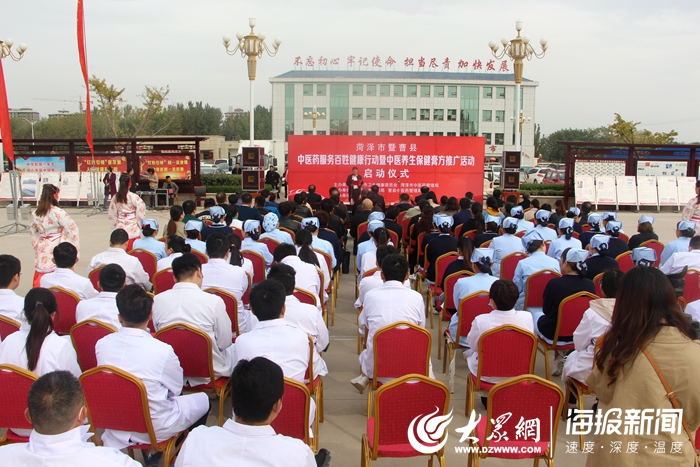 http://www.umeiwen.com/yangshengtang/974175.html