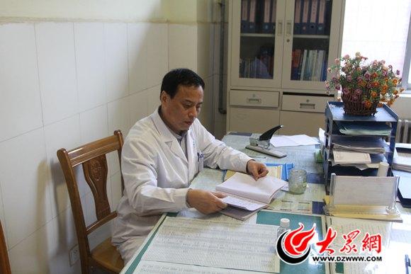 鄄城县人民医院院长祝传新查看科室诊疗记录.jpg
