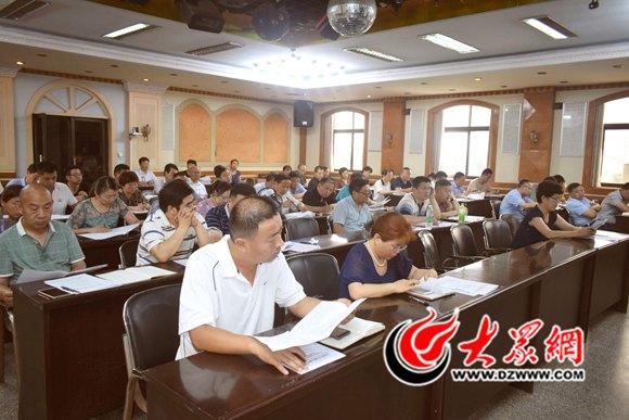 曹县卫计局召开妇幼健康、提升群众满意度会议2.jpg