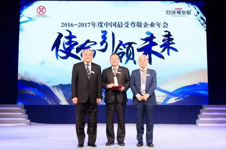 连续16年荣获 中国最受尊敬企业 ,中国平安启动 三十,更懂你 感恩回馈活动