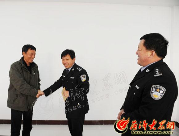 清网行动表现杰出 巨野两民警获公安部慰问