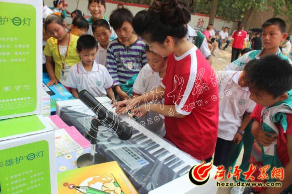 还为孩子们提供了电子琴图片