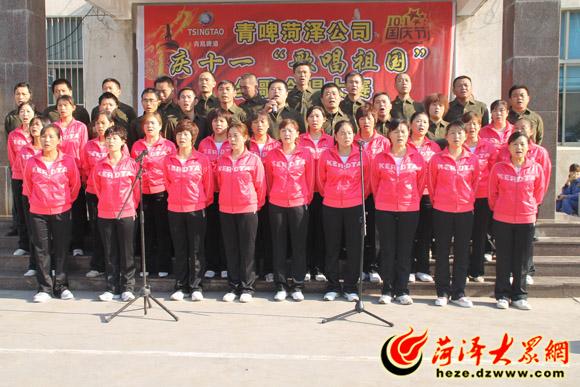 歌曲《弹起我心爱的土琵琶》大合唱-青啤菏泽公司红歌大合唱 为祖国
