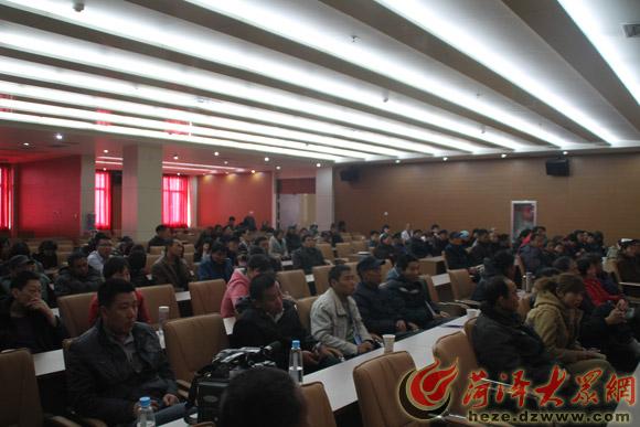 菏泽/200余人参加了这次中医肾专科建设交流培训会