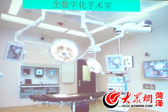 鞠晓东教授课件——关节镜下全数字化手术室