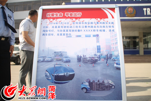 学校的交通安全宣传展板