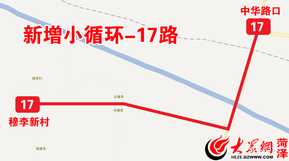菏泽6条公交线路优化方案正式出台 下月实施