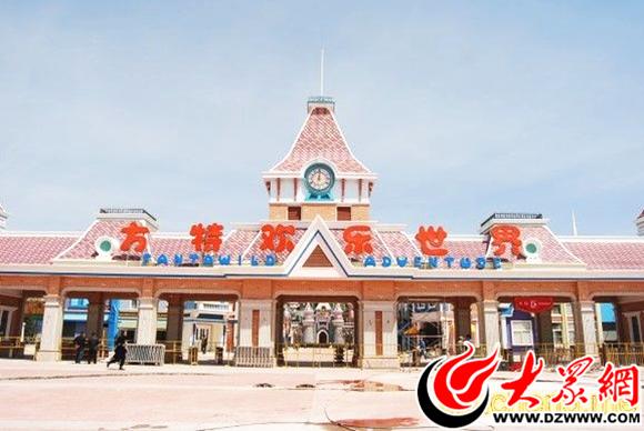 郑州市方特游乐园_郑州方特游乐园有 郑州市方特游乐园附近有没有住的地方?