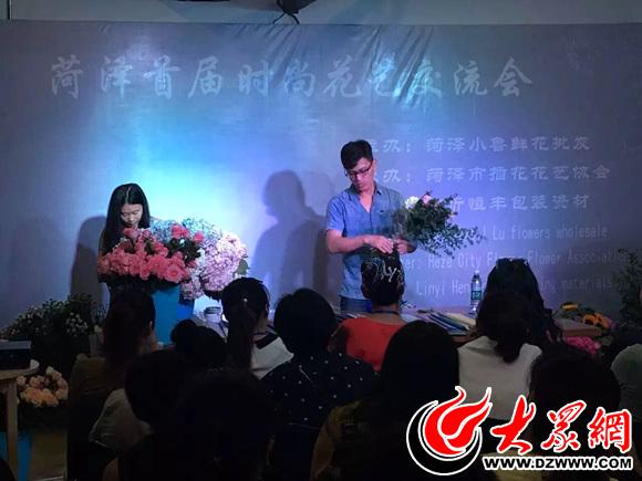 上海市插花花艺协会理事王志东等为来自各个市区的高级花艺师讲解了