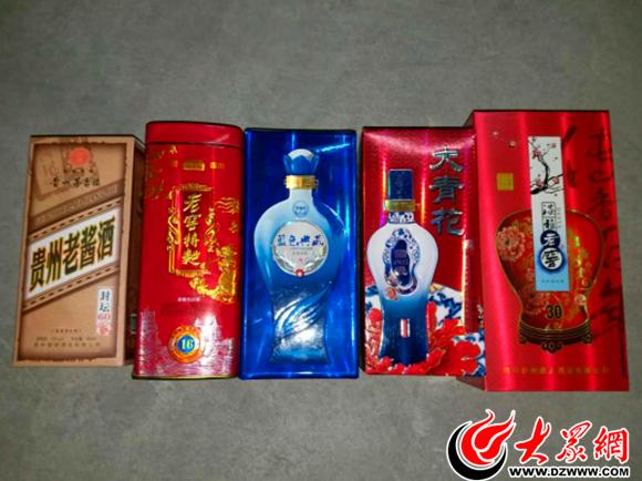 """菏泽天香酒业被指""""假冒"""" 实为委托生产并无违规"""