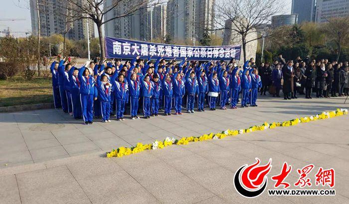 勿忘国耻 冀鲁豫纪念馆举行国家公祭日悼念活动