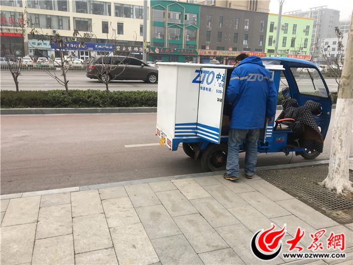 2019年春节期间菏泽这三家快递不打烊