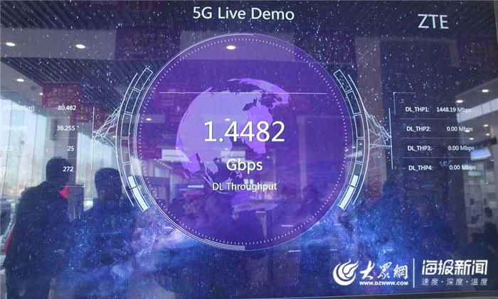 每秒1.4G下载速度 菏泽移动开通