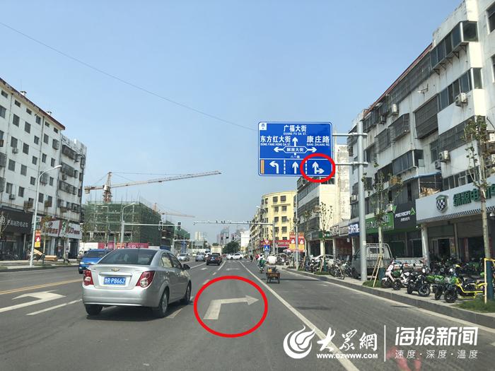直行还是右转? 菏泽城区一路口地面标线与路面
