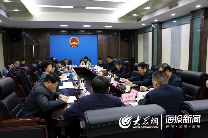 菏澤市召開2019年度污染防治工作