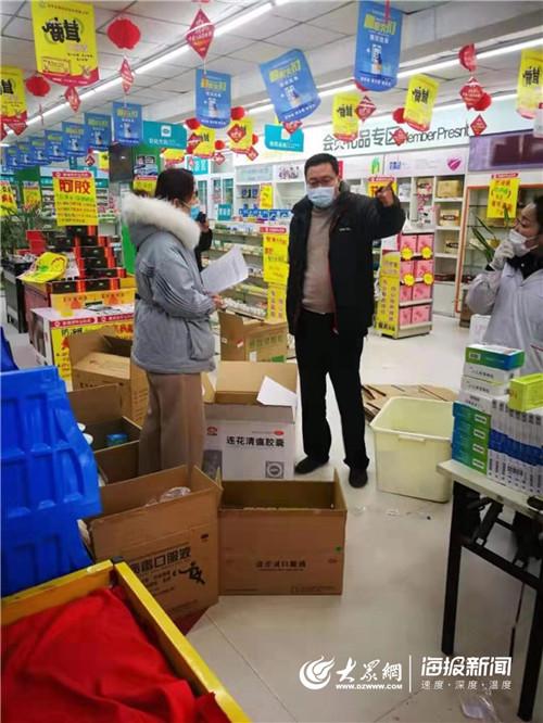 菏泽市市场监督管理局春节期间持