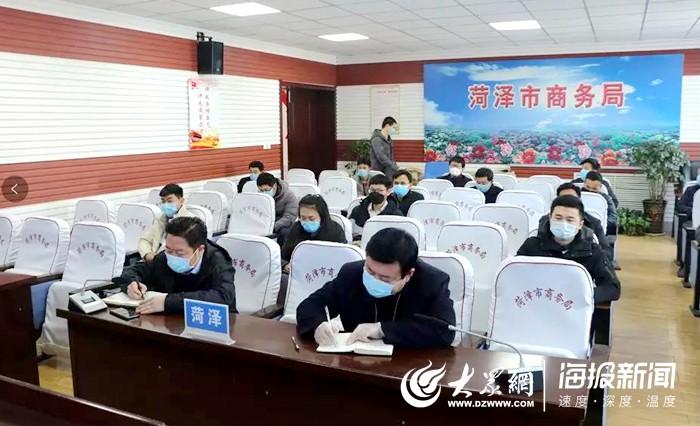 菏泽市商务局:力争用好山东农产品产销平台 让老百姓受益