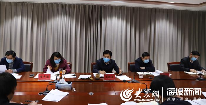 菏澤市醫療保障局召開2020年黨風廉政建設工作專題會議