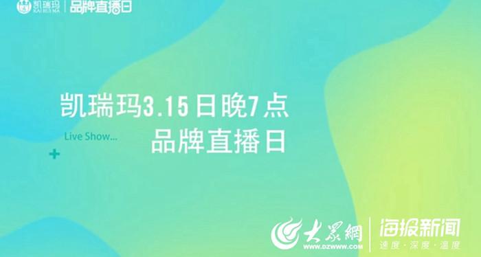 http://www.xqweigou.com/dianshangO2O/114528.html
