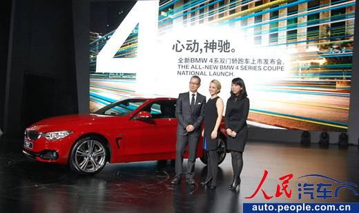 宝马4系双门轿跑上市   汽车新闻   汽车   生活频道   您现高清图片