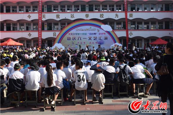 定陶区北关小学举办第十四届丑小鸭艺术节题目年级4数学小学图片