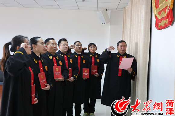 巨野县法院6名初任法官向宪法宣誓就职图片 38985 580x387