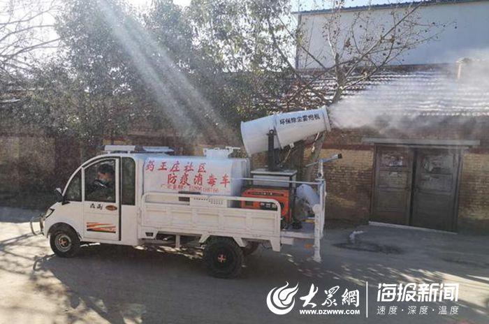 丹阳街道药王庄社区现役、退役军人主动请缨并肩战疫情