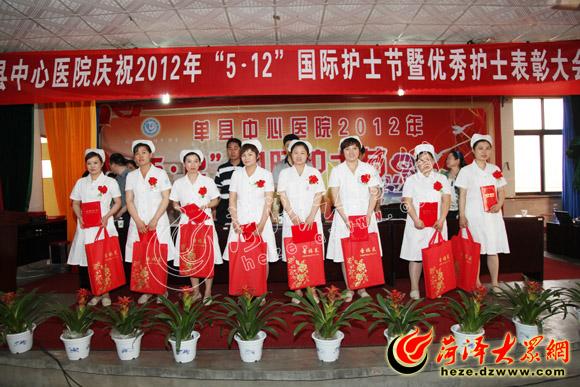 单县中心医院隆重庆祝 5·12国际护士节