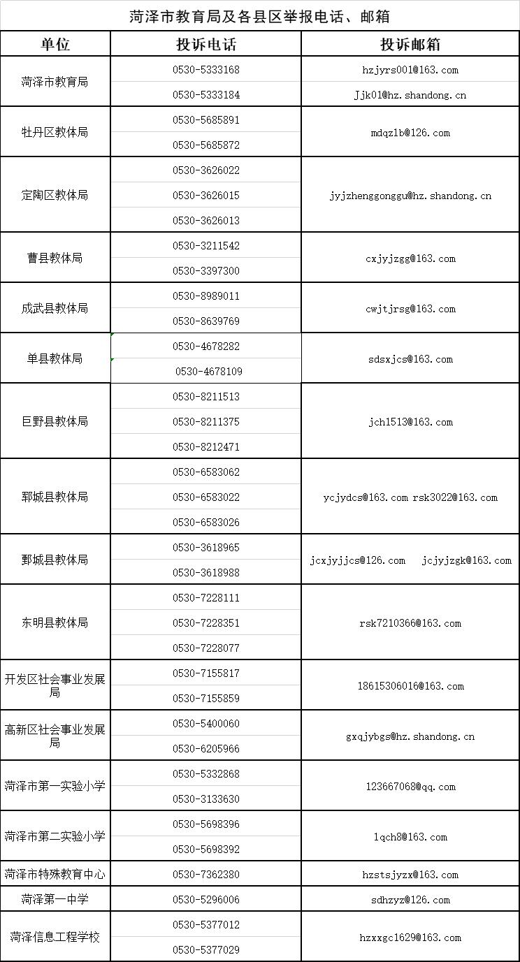 微信图片_20200108151537.png
