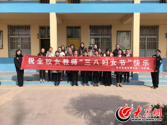 菏泽高速交警妇女节走进校园 宣讲高速交通安全