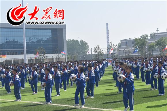 菏泽市第二届慕清杯国际足球邀请赛盛大开幕讲座家庭教育小学生图片
