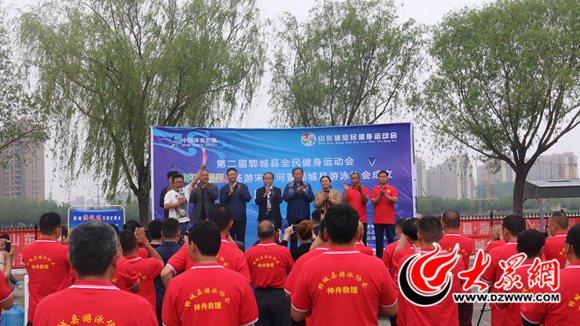 郓城县游泳协会成立 会员畅游宋金河