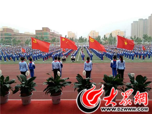 成武县手工学校观摩团赴单县观摩改革团队交流折纸团队小学生图片