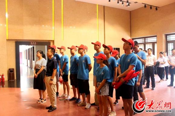 領悟革命魂 菏澤學院17名師生赴蘭考開展社會實踐