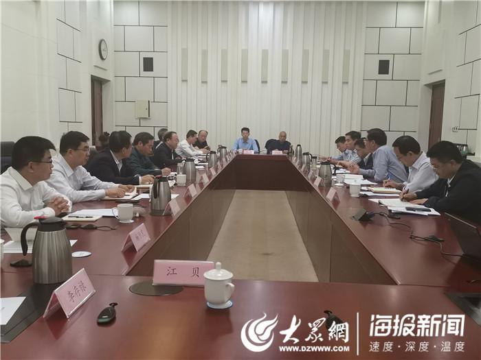 曹升灵参加山东省煤炭行业转型升级调研交流座谈会