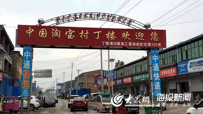 http://www.110tao.com/xingyeguancha/63336.html