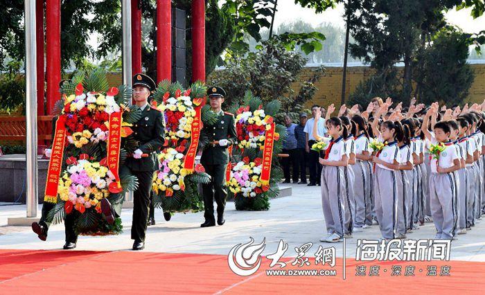 定陶区人民检察院组织干警参加国家公祭日活动