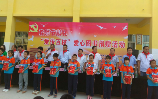 爱传百校携手银座共同走进陈庄张庄、成武小优秀推荐小学生读物图片