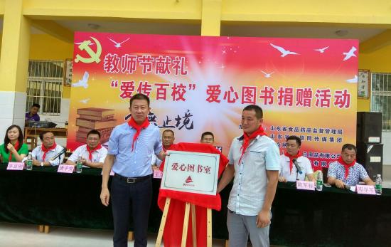 爱传百校携手银座共同走进陈庄张庄、成武小上五年级小学英语图片