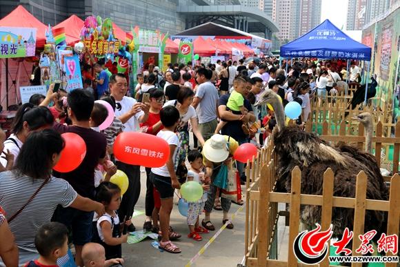 """""""飞鹤杯""""第二届欢乐嘉年华活动,将在菏泽会盟台一楼会展中心隆重开幕."""