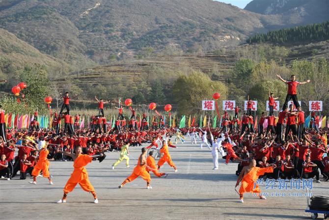 第九届中国郑州国际少林武术节迎宾仪式异彩纷